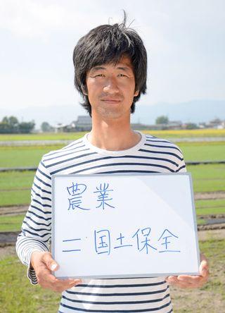衆院選・わたしの争点(6) 農業・香月雅雄さん(35)