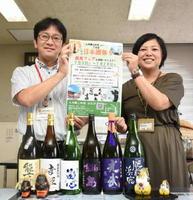「九州郷土料理 わらび」で開かれる「鹿島フェア」をPRする鹿島市産業部産業支援課職員=鹿島市役所