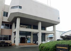 佐賀県有明海漁協(佐賀市)