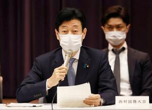 新型コロナの基本的対処方針分科会で発言する西村経済再生相=23日午前、東京都千代田区