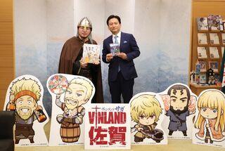「ヴィンランド・サガ」原作・幸村誠さん来佐 絵付けや足湯、初めての佐賀満喫