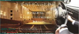 杵島商業高校情報処理科2年 田中 元貴