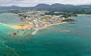 沖縄、24日県民投票