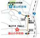 <東京五輪聖火リレー>聖火つなぐ177人 2日目(5月1…