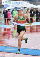 防府マラソン、川内が4度目V