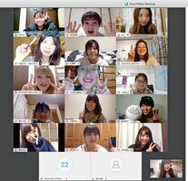 オンラインで顔を合わせた佐賀大芸術地域デザイン学部の学生たち(提供)