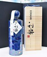 伊万里焼のボトルを採用した泡盛「刻樂(KIZARAKU)」