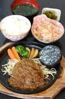 はんばーぐランチ 990円。ご飯、スープ、サラダ、小鉢が付く