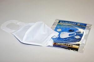 寄付された布製のマスク=白石町役場