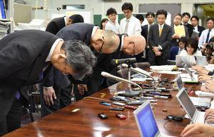 2度目の業務改善命令を受けた商工中金の記者会見で、頭を下げ謝罪する安達健祐社長(左から2人目)ら=25日午後、東京都中央区