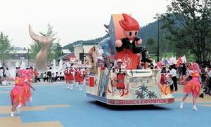 マスコットキャラクター「セラミー」をあしらった山車も登場し、炎(※)博開幕を祝ったパレード=1996年7月19日、有田メイン会場
