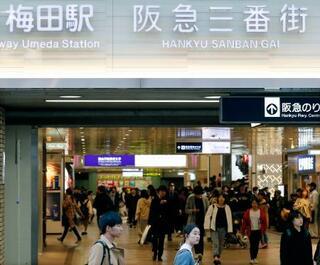 大阪・阪急三番街が開業50年に