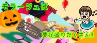 【参加作品】佐賀北高校芸術科2年 川嶋 凜