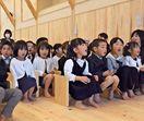 kirari!さがっ子 4月14日・第356号
