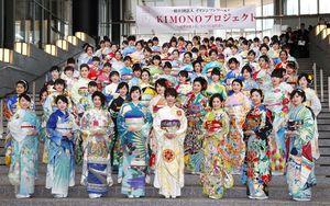 2020年の東京五輪・パラリンピックに向けて作られた、世界各国をイメージした着物を披露する高校生ら=29日午後、福岡県久留米市