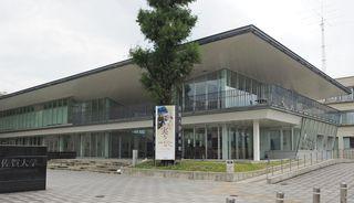 佐賀大美術館5周年、厳しいやり繰り続く