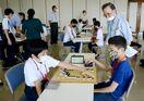 少年少女棋士30人が熱戦 囲碁大会 姉川君(旭小6年)ら…