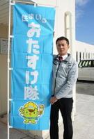 「どんな小さな工事でも気軽に相談して」と呼び掛ける電興社の堤雄亮社長=佐賀市