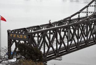 中朝国境の橋一時閉鎖 補修目的