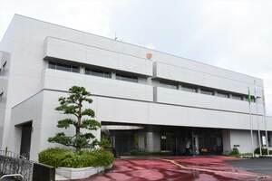 江北町役場