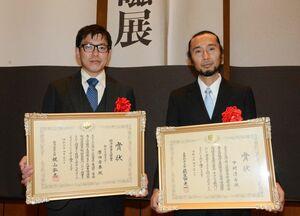 最高賞を受賞した原田吉泰さん(左)と中村清吾さん=有田町の佐賀県立九州陶磁文化館