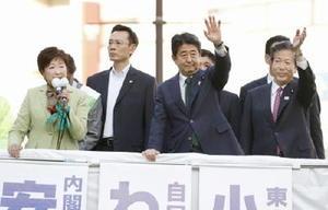 衆院東京10区補選で自民党候補者の応援演説をする小池百合子都知事。右から2人目は安倍首相、右端は公明党の山口代表=16日午後、東京都豊島区