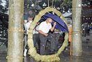 茅の輪くぐり無病息災祈願、千栗八幡宮(みやき町)で名越祭