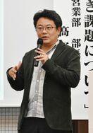 AIの現状や展開説く ICTに関する講演会