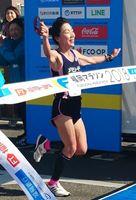 福岡マラソン2018フルマラソン女子の部に出場し、大会新、自己新の2時間30分9秒で優勝した吉冨博子選手=糸島市(アールビーズMCC事務局提供)
