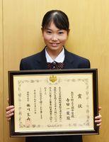 「中学生の税についての作文」で国税庁長官賞を受賞した三根中3年の寺田一葉さん