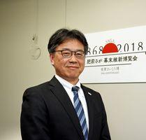 会計管理者・尊田重信さん