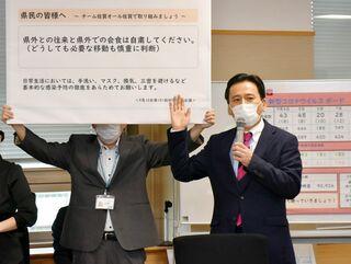 <新型コロナ>県外移動「自粛継続を」 佐賀県知事「全国は厳しい状況」