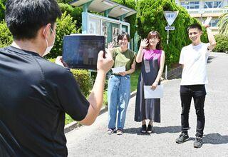 <同窓会>佐賀西高同窓生が動画でメッセージ