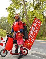 全国各地を駆け巡り、虹の松原を訪れていたサムライジャパンプロジェクトさん=唐津市の虹の松原