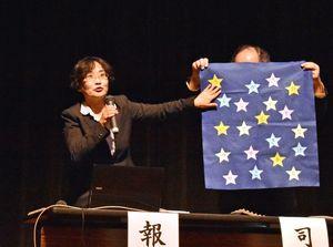 外国にルーツを持つ子どもの日本語教育の現状について話す武藤典子さん=伊万里市の市民センター