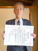 4年ぶり4度目の県アマ囲碁最強者になった橋口正さん=佐賀市の茶室「清恵庵」
