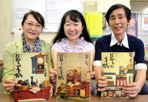 展示会を開くからつ夢バンクの(右から)小島雅明さん、起代世さん、浦元多美子さん