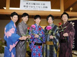 生け花で彩る東京五輪