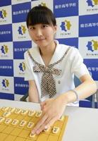 女流棋士2級を目指す武富さん