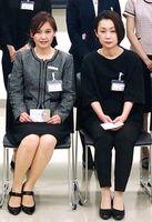 九州沖縄エリア予選に出場する福山さん(右)と水田さん(提供写真)