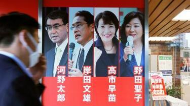 自民新総裁、午後に選出