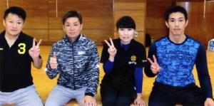 ミニバレーボール 第14回クラブカップチャンピオンシップ大会 混成の部優勝のSKINS・男子チーム