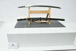 江戸時代につくられた初代忠広の脇差し。華やかで均整の取れた作刀が多い