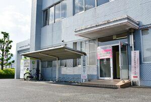 発熱者らに対応するため、平日臨時外来を開設した鳥栖市休日救急医療センター=鳥栖市本町