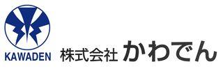 <さが企業NAVI②>株式会社かわでん