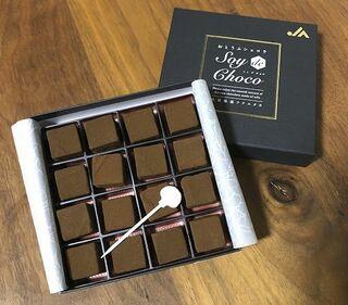 <ひびのプレゼント>ジェイエイビバレッジ佐賀(鹿島市)の「お豆腐ショコラ ソイ・デ・チョコ」を4人に