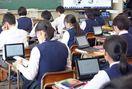 高校学習用PC貸与へ 生徒購入から転換