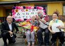 佐賀県内最高齢、110歳の森さん、「敬老の日」ちなみ佐賀…