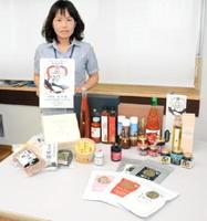 佐賀市が「いいモノさがし」で認定した6次化商品。多彩なアイデア品がそろっている=佐賀市役所