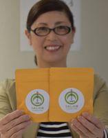 嬉野市役所で配られる令和元年を記念した限定パックのうれしの茶